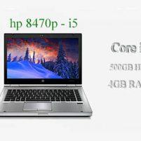 لپ تاپ hp 8470p