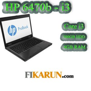 لپ تاپ HP 6470b